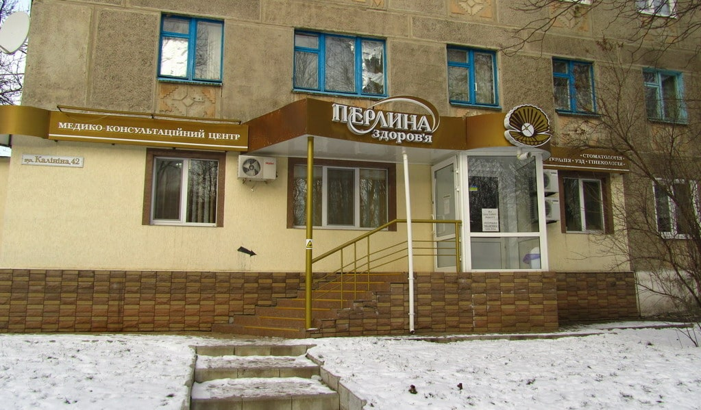 "The medical consultation center ""Perlina Zdorov'ya"""